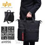 ショッピングビジネスバッグ ALPHA アルファ 3wayリュック トートバッグ ビジネスバッグ メンズ 通勤 出張 軽量 B4 縦型