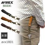ショッピングキーリング AVIREX アヴィレックス バイドシリーズ キーホルダー メンズ キーリング ベルトループ レザー 革 本革 アビレックス 人気 ブランド