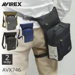 レッグバッグ ボディバッグ ヒップバッグ メンズ 2wayバッグ AVIREX アヴィレックス