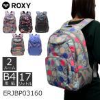 ROXY ロキシー リュックサック 通学リュック 女子 大容量 17L レディース ブランド かわいいい