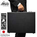 ビジネスバッグ メンズ a3 日本製 ブランド アタッシュケース アタッシェケース 合皮 GAZA ガザ 出張 旅行