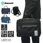 Bianchi ビアンキ LBPIシリーズ ビジネスバッグ メンズ 通勤 ビジネス 3wayリュック 3wayバッグ ブリーフケース 出張 リュックサック A4PC B4サイズ