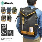 リュック メンズ レディース Bianchi ビアンキ NBTCシリーズ 男女兼用 大容量 リュックサック iPAD タブレット A4PC A3 ディパック バックパック