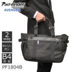 ビジネスバッグ トートバッグ ブリーフケース メンズ 通勤 ビジネス Pathfinder パスファインダー