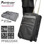 キャリーバッグ ソフト ブランド スーツケース中型 メンズ Pathfinder パスファインダー