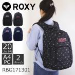 ROXY リュック ロキシー バッグ リュックサック レディース 通学 女子 高校生 スクールバッグ タブレット PC