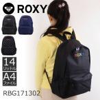 ROXY ロキシー リュック 通学 女子 レディース ブランド かわいいい 女子高生 スクールバッグ