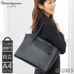 リクルートバッグ レディース a4 ビジネスバッグ 就職活動 面接 外回り 営業 通勤 軽量 女性 合皮