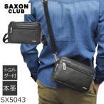 5043 SAXON 牛革横型ショルダー小 黒 1943v