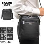 ショルダーバッグ 縦 メンズ 斜めがけ レザー 革 本革 2wayバッグ セカンドバッグ SAXON CLUB