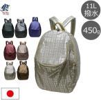 リュック レディース リュックサック 人気 ブランド 日本製 国産 ヤマト屋 RAVIRAVI ラビラビ ホワイトデー