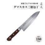 翁流 最高級 ダマスカス 三徳包丁 17層 槌目 VG10 両刃 180mm