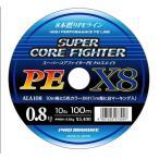 プロマリン スーパーコアファイターPE X8(100m連結)4.0号 ALA108 100mの価格です。12個(1200m)まで連結で発送可能