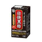 壮快黒酢 125ml
