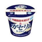 恵 megumi ガセリ菌SP株ヨーグルト 70g