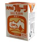 大内山フルーツ200P