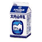 大内山牛乳