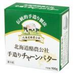 北海道手造りチャーンバター