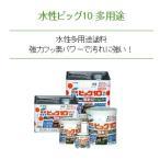 ASP434258 214水色 水性多用途塗料 1/5L(約200mL) アサヒペン ビッグ10