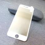 iphone8 白色 アンチグレアガラス保護フィルム 全面保護