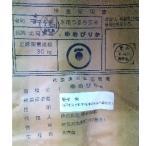 【送料無料】28年産 北海道ゆめぴりか精白米2kg★ゆうメールポスト投函/代引き不可