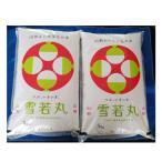 雪若丸 山形県庄内産 白米 10kg(5kg×2袋) 令和1年産米 特A