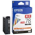 エプソン 入荷待ち 全国送料無料 純正 ICBK78 PX-M650シリーズ用 インクカートリッジ(ブラック/大容量タイプ)