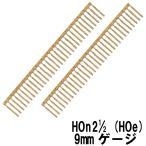 軽便用枕木セット HOn2 1/2(軌間9mm) コード40専用 2本入り :クラシック ストーリー 未塗装キット HO(1/87) PAR-0001
