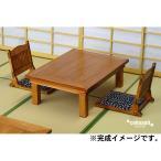 檜の座卓と座椅子のセット :コバーニ 未塗装キット 1/12スケール WZ-008