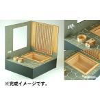 檜の露天風呂 :コバーニ 未塗装キット 1/12スケール WZ-012画像