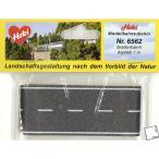 舗装道路 アスファルト Nサイズ :ヘキ 塗装済素材 N(1/160) 6562