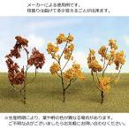 紅葉樹 3〜5cm 60本以上 :JTT 完成品 ノンスケール 95521