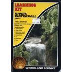 入門素材セット 川と滝 :ウッドランド 素材 ノン
