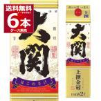 清酒 日本酒 送料無料 大関 上撰金冠パック 2000ml×6本 (1ケース)[送料無料※一部地域は除く]