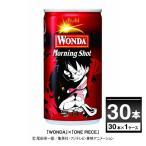 缶コーヒー アサヒ ワンダ WONDA モーニングショット ワンピース ONE PIECE オリジナル デザイン コラボ缶 185ml×30本(1ケース)[送料無料※一部地域は除く]