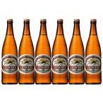 キリンビール ラガー 大瓶 633ml ビール6本セット