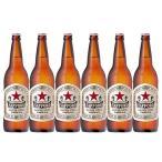 サッポロビール ラガー 大瓶 633ml ビール6本セット