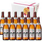 アサヒビール スーパードライ 中瓶 ビール12本セット (お歳暮)