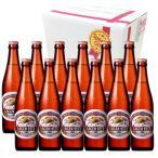 キリンビール ラガー 中瓶 ビール 12本セット (お歳暮)