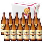 キリンビール 一番搾り 中瓶 ビール12本セット (お歳暮)