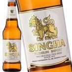 シンハービール瓶 330ml