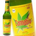 カンナビア ビール瓶 330ml