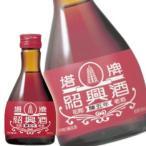 塔牌 紹興酒 花彫 5年 180ml (中国酒)
