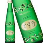 一ノ蔵 発泡純米 すず音 スパークリング清酒 300ml (冷蔵便)