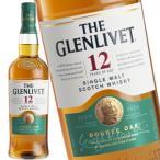 グレン リベット 12年 40度 700ml  (スコッチ・ウイスキー)