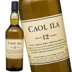 カリラ 12年 700ml (スコッチ・ウイスキー)