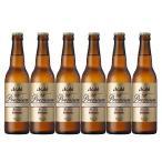 アサヒビール プレミアム生ビール 熟撰 小瓶 334ml ビール6本セット