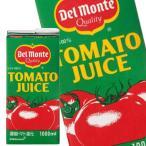 デルモンテ トマトジュース 1L×6本 紙パック