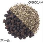 ギャバン ブラックペッパー(黒胡椒) ホール 1kg袋 (香辛料)