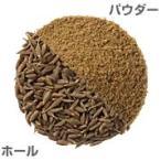 ギャバン クミン ホール(シード) 100g袋 (香辛料)